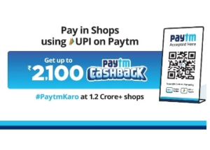 paytm scan and pay offer